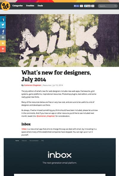 図3 Webデザイナーのためのツールや素材