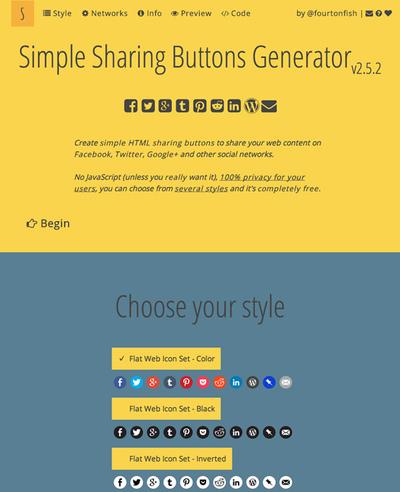 図6 シンプルなシェアボタンを作るジェネレーター