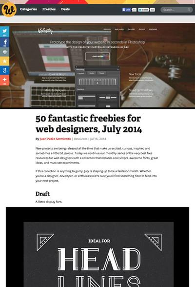 図3 Webデザイナーのための無料の素材やテクニックいろいろ