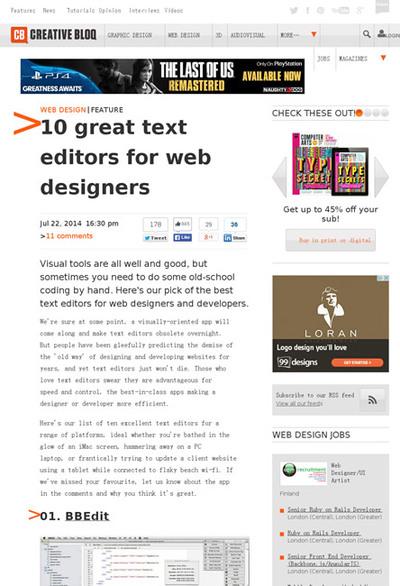 図2 Webデザイナーのためのテキストエディタ10選