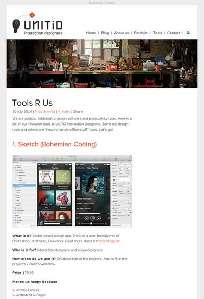 図3 デザイナーのためのツールを多数紹介