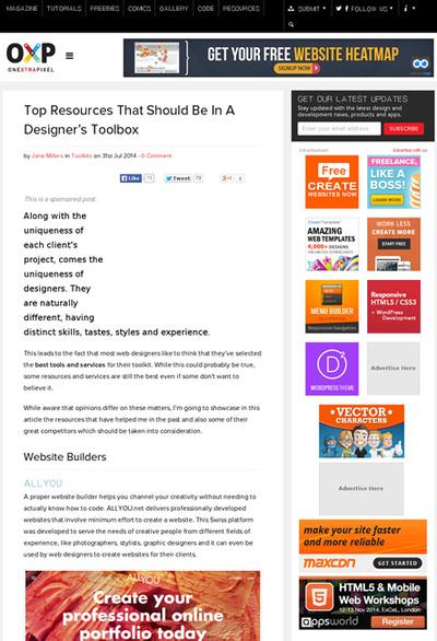 図4 Webデザインのための便利なツールを多数紹介