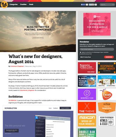 図2 Webデザインに役立つツールや素材
