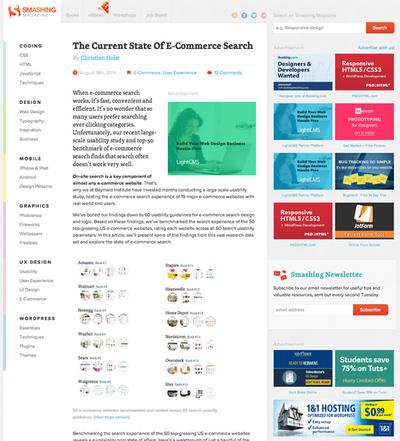 図1 ECサイトの検索機能の現状について