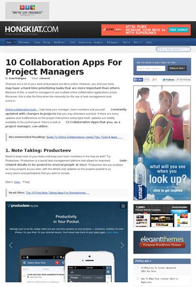図6 オンラインコラボレーションツールを10個取り上げた記事