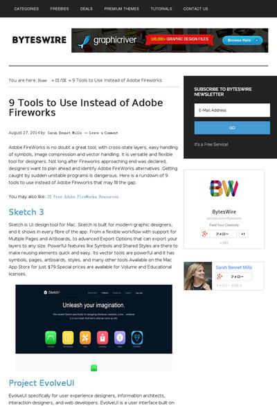 図2 Fireworksの代わりとなりそうなツール9選