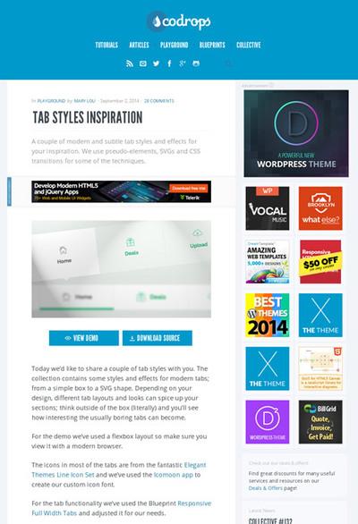 図4 様々なスタイルや効果のタブUI集