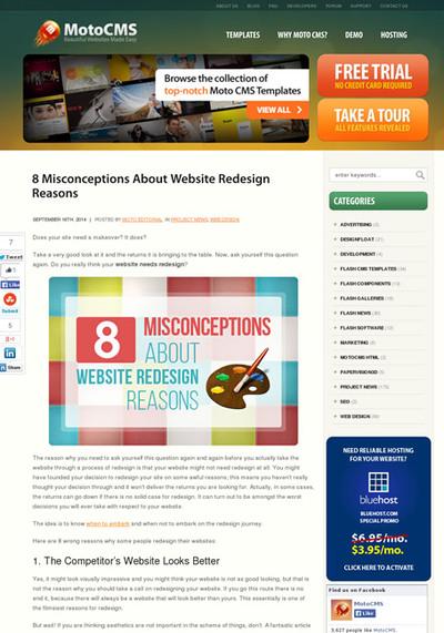 図2 Webサイトをリデザインする間違った理由
