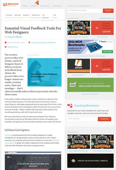 図6 Webデザイン修正のやりとりに使えるサービスを各種紹介