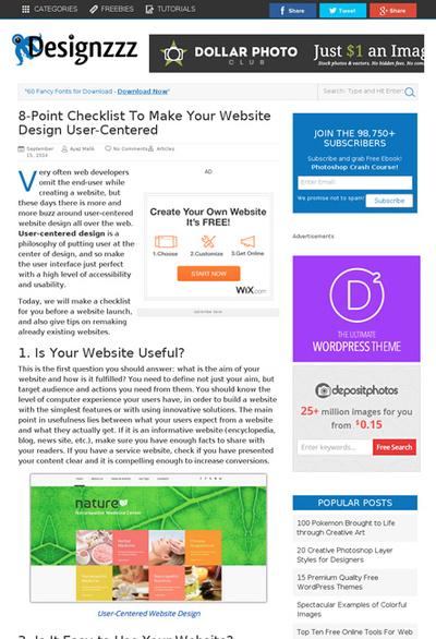 図1 ユーザー中心のWebデザインのチェックリスト