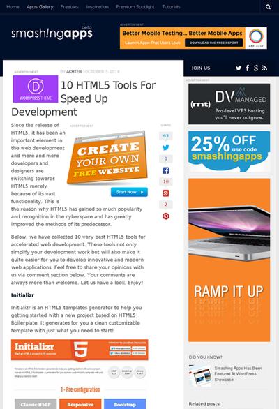 図3 Web開発のスピードアップに役立つツールいろいろ