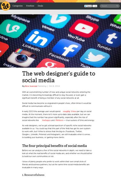 図2 Webデザイナーのためのソーシャルメディア入門