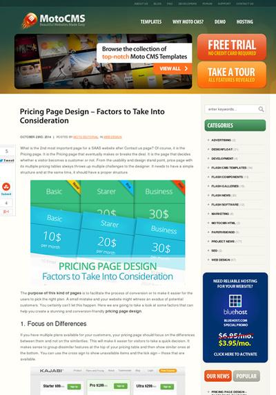 図1 プラン選択の価格表デザインのヒント