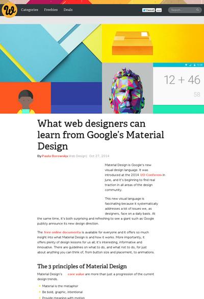 図1 Googleのマテリアルデザインから学ぶべきこと
