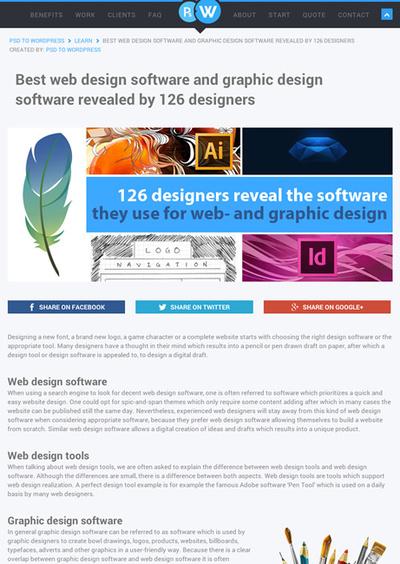図1 Webデザイン&グラフィックデザインのソフトウェアランキング