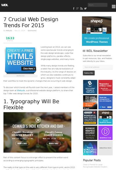 図1 2015年に向けてのWebデザインのトレンド