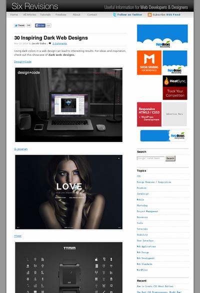 図5 暗い色をベースとしたWebデザインのギャラリー