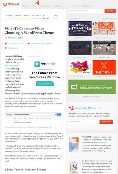 図3 WordPressのテーマ選びで考慮すべきこと