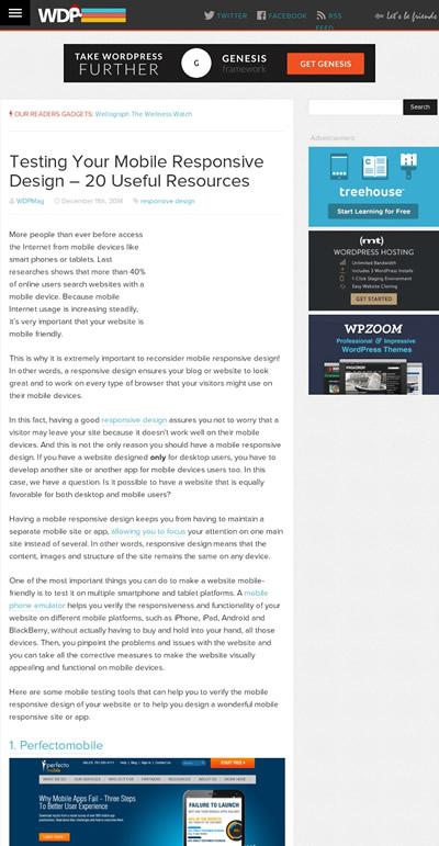 図6 レスポンシブなWebサイトの表示チェックのためのサービスいろいろ