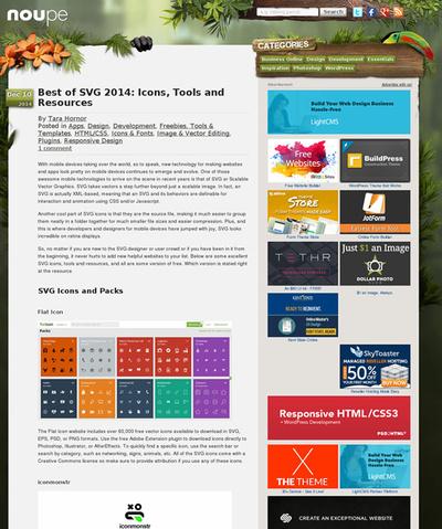 図3 SVGのアイコン,ツール,チュートリアルをまとめた記事