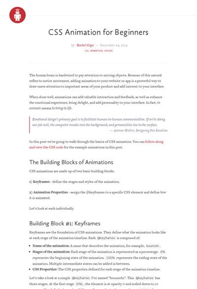 図2 CSSによるアニメーションの作り方