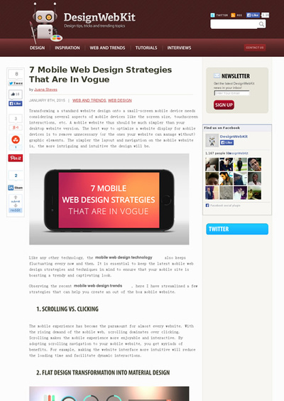 図3 モバイルに向けたWebデザインのための戦略