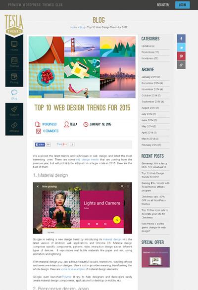 図1 2015年のWebデザインのトレンド10個