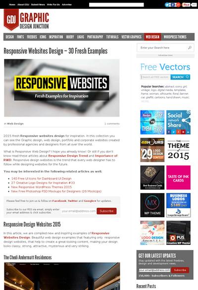 図5 レスポンシブWebデザインのギャラリー