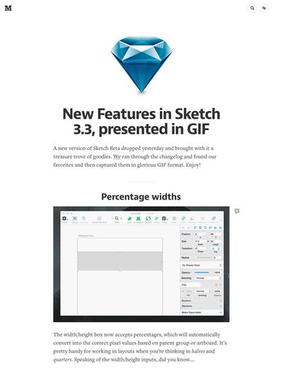 図3 Sketchの新機能紹介