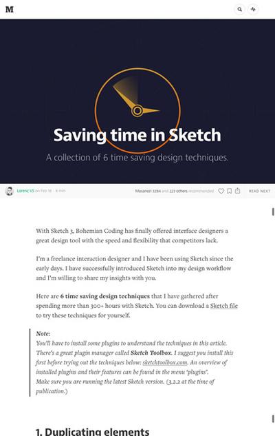 図3 Sketchの時間短縮テクニックいろいろ