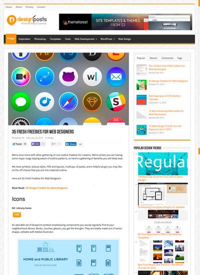 図5 Webデザインに役立つフリーの素材いろいろ