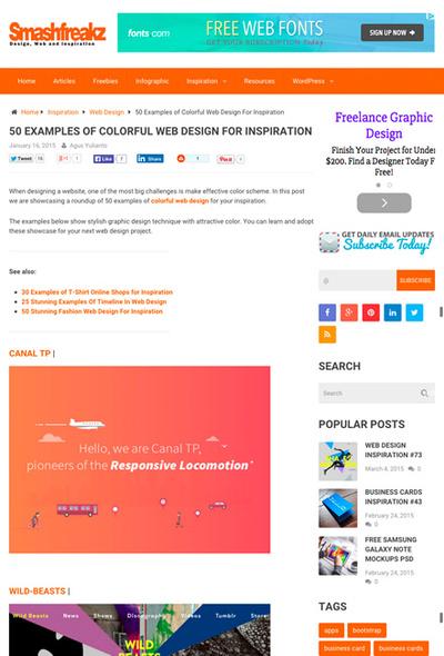 図3 カラフルなWebデザインのギャラリー