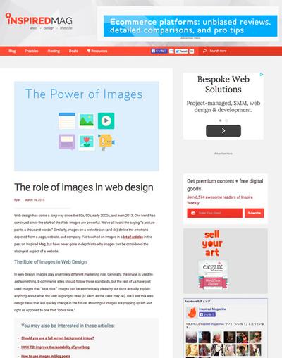 図2 Webデザインにおける画像の役割
