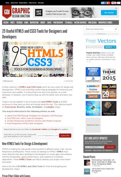 図2 HTML5とCSS3関連のツールいろいろ