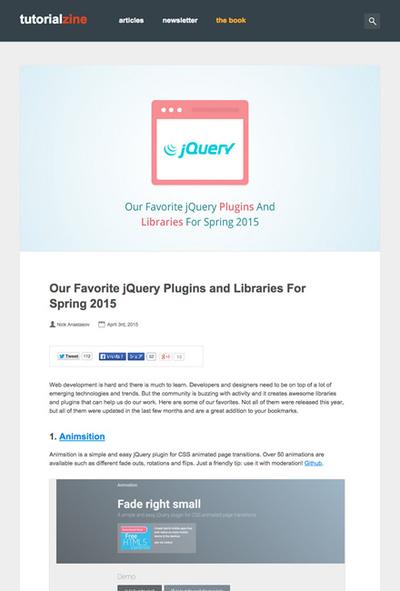 図5 jQueryのプラグイン&ライブラリいろいろ
