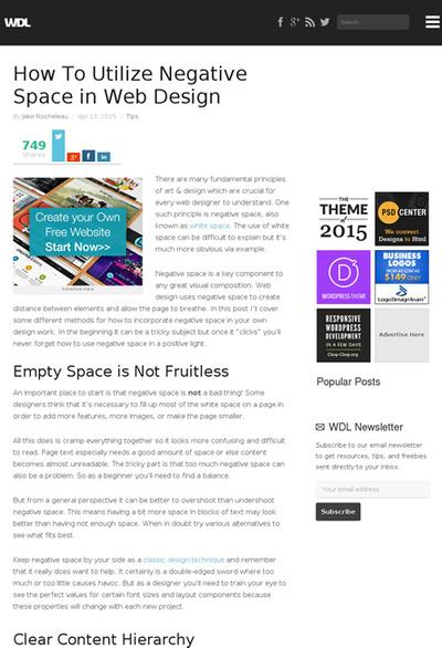図2 Webデザインにおけるホワイトスペースの活用について