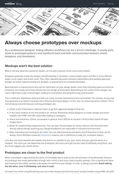 図1 モックアップではなくプロトタイプを作るべき理由