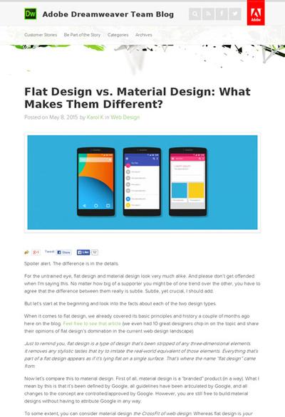 図2 フラットデザインとマテリアルデザインの違い