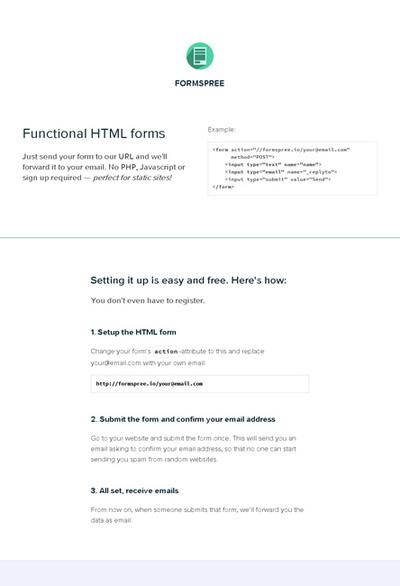 図6 メールフォームを簡単に実装できるサービス