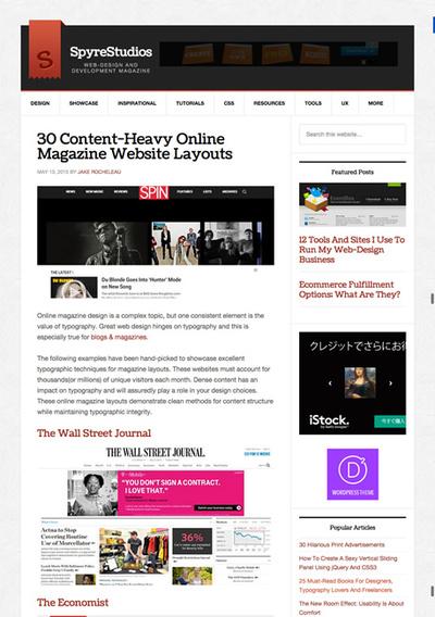 図3 オンラインマガジンのデザインギャラリー