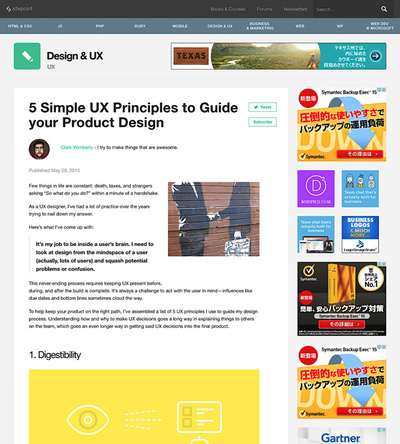 図1 ユーザーエクスペリエンスデザインの5つの原則