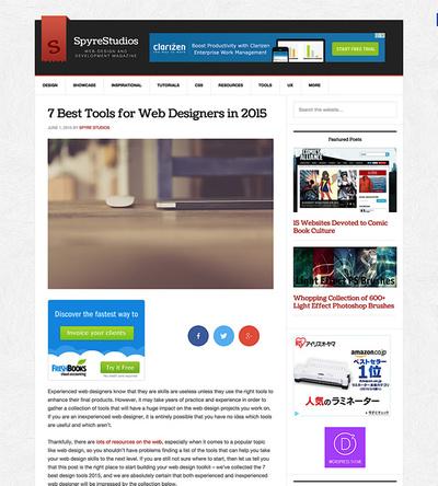 図2 Webデザイナーのためのツール7選