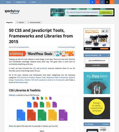 図3 CSSとJavaScriptのツール類いろいろ