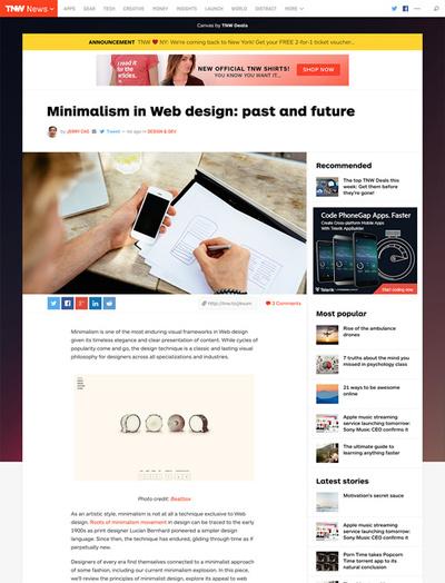 図2 Webデザインにおけるミニマリズムの過去と未来