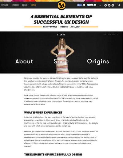 図2 成功するUXデザインに不可欠な4つの要素