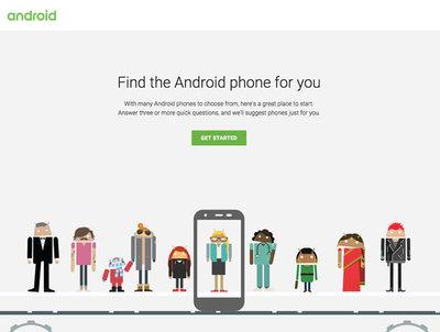 図6 Androidの機種選びを手助けするためのサービス