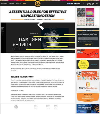 図2 効果的なナビゲーションデザインのための3つのルール