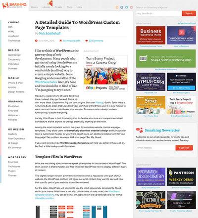 図3 WordPressの固定ページ用テンプレートのガイド