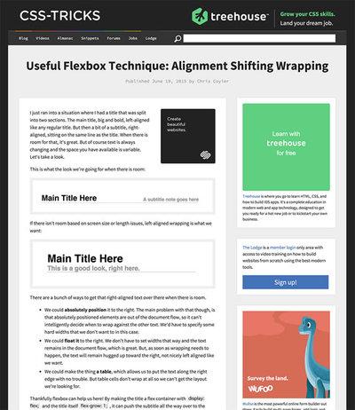 図4 CSSのFlexboxを使ったテクニック
