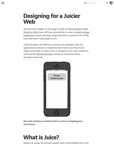 図3 「ジューシー」なWebデザインについて